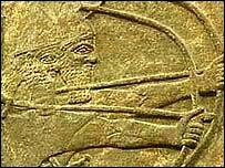 Ancient archers