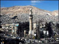 Syrian capital, Damascus