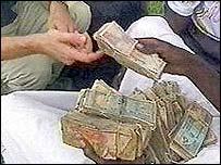 تبادل أموال