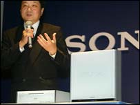 Ken Kutaragi with the PSX, AFP