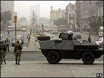Armoured vehicles are guarding plazas across Lima