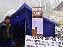 Everest internet cafe