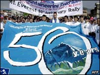 Rally for 50th anniversary in Kathmandu