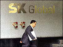 An arrival at SK Global's headquarters