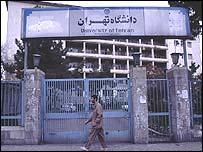 Tehran University entrance