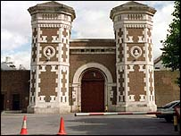 Wormwood Scrubs entrance