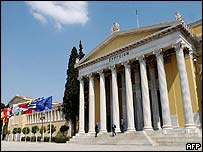 Zappeion Megaron in central Athens