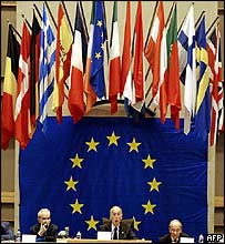 Chairman and deputy chairs with flags of member countries