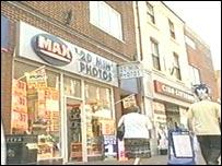 Max photo store, in Tamworth