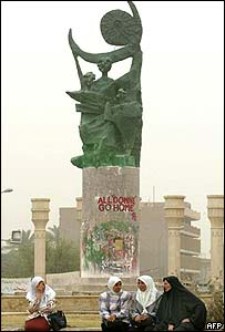 Sculpture to replace the statue of Saddam Hussein