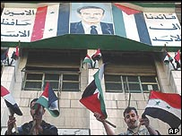 Syrian celebrations