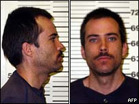 Cheroke County Sheriffs Department photos of Eric Robert Rudolph
