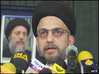 Abdelaziz Hakim