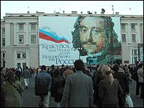Arts promotion in Palace Square