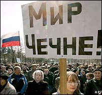 Peace for Chechnya banner at pro-Chechen demonstration in Moscow by human rights groups