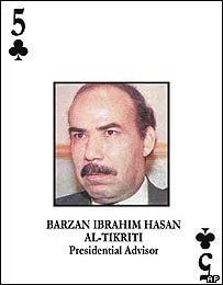 Barzan Ibrahim Hasan al-Tikriti on US's most wanted list