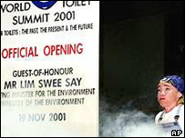 ... at the launch of the World Toilet Summit in Singapore in November 2001