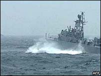 Ship involved in the rescue operation