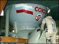 Russia's Soyuz spacecraft