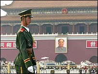 A paramilitary officer on guard in Tiananmen Square