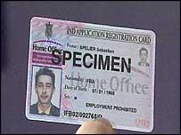 Specimen ID card