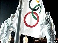 Salt Lake City Winter Olympics 2002 opening ceremony