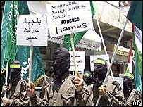 Hamas protest in Nablus