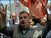Protesters chant anti-Israeli and American slogans during demonstration
