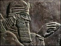 Assyrian frieze