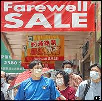 Hong Kong closing down sale