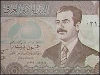 'Saddam' banknote