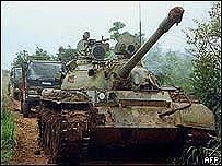 Uganda army tank