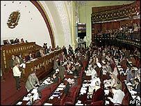 Venezuelan parliament