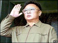 North Korean leader Kim Jong-il, April 2002