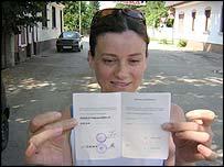 Ivana Grgic