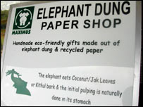 Sign for elephant dung paper