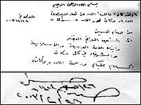 Excerpt from letter with signature below (image: Al-Quds Al-Arabi)