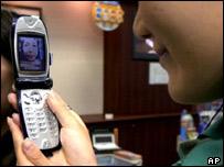 3G telephone