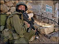 Israeli soldier