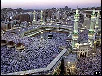 The Saudi city of Mecca during the pilgrimage
