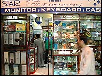 Computer shop in Iran