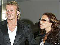 Beckham makes a fleeting appearance before fans