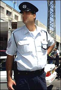 Israeli policeman (file photo)