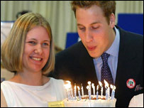 Erin Jones and Prince William