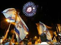 Firework display for Independence Day in Jerusalem