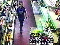 CCTV footage of Daniel Entwistle