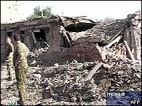 Site of bomb blast