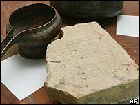 Recovered artefacts from Baghdad museum