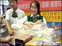 Harry Potter books being sold in Beijing