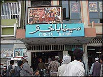 Cinema-goers in Kabul
